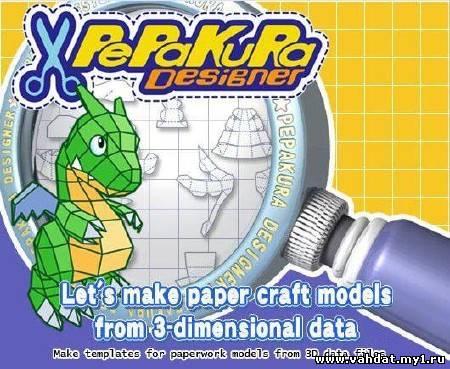 Tama Software Pepakura Designer 3.1.0a