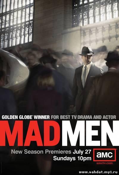 Сериал Безумцы - Mad Men все серии 4 сезон онлайн