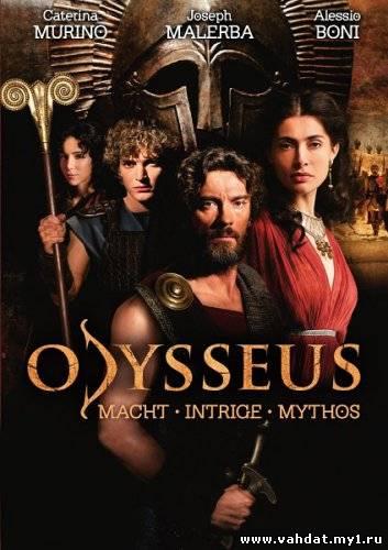 Сериал Одиссей - Odysseus все серии (2013) на русском онлайн