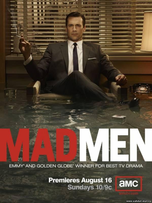 Сериал Безумцы - Mad Men все серии 5 сезона онлайн
