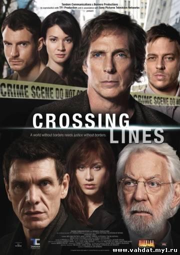 Сериал Пересекающиеся линии - Crossing Lines все серии 2013 на русском онлайн