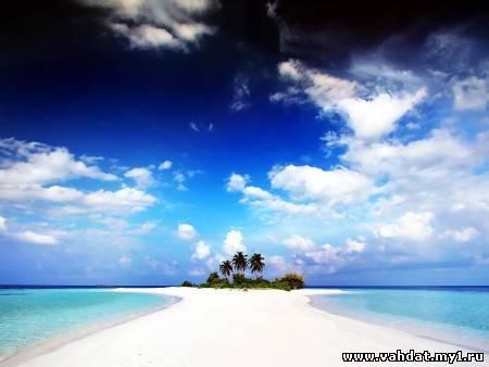 Тропический рай HD (2012)