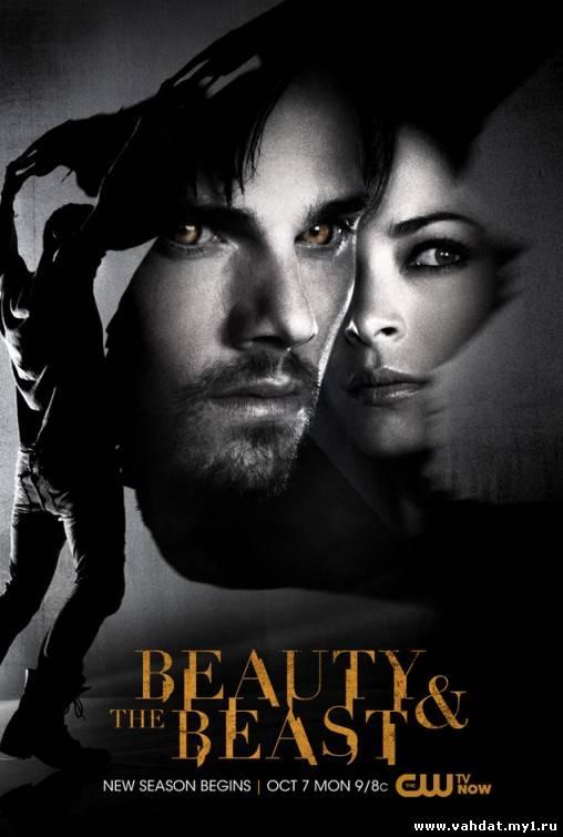 Сериал Красавица и чудовище - Beauty and the Beast 2 сезон 1 серия на русском