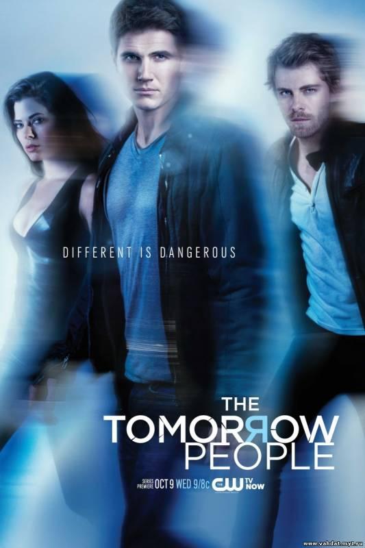 Сериал Люди будущего - The Tomorrow People 1 сезон все серии на русском онлайн