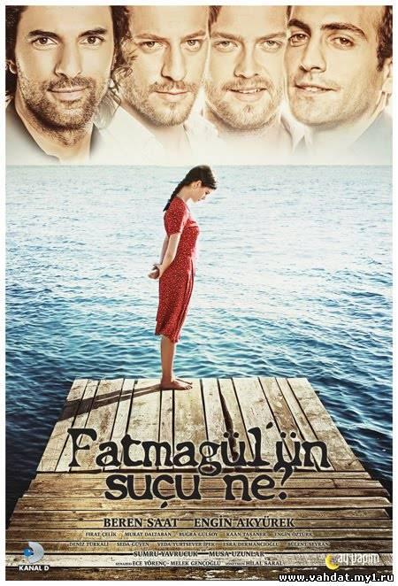 Fatmagul un sucu ne - В чем вина Фатмагуль? 34 серия (с переводом) Турецкие Сериалы - Мелодрама -