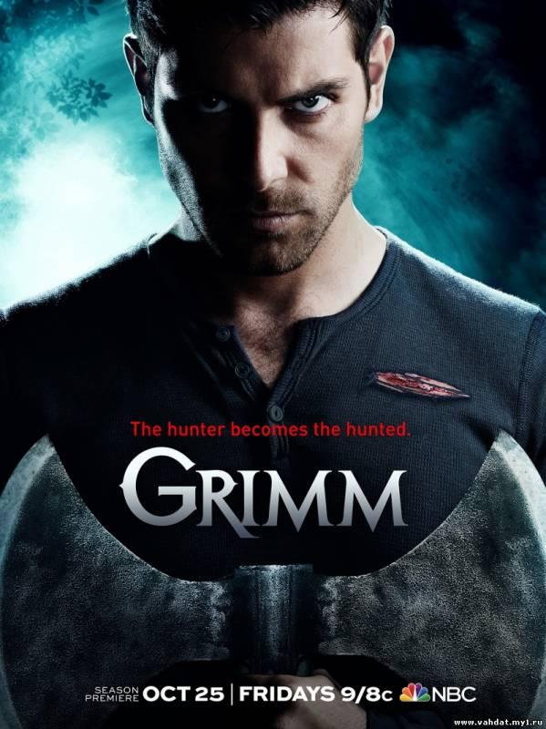 Сериал Гримм - Grimm 3 серия все серии на русском онлайн