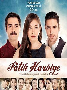 Турецкий сериал Два лица Стамбула - Fatih Harbiye 37 серия на русском онлайн - Мелодрама -