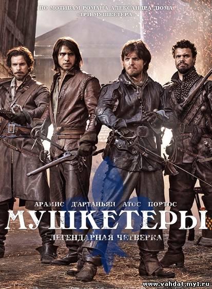 Сериал Мушкетеры - The Musketeers все серии на русском онлайн