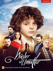 Турецкий сериал Мечты и надежды - Düşler Ve Umutlar все серии на русском онлайн