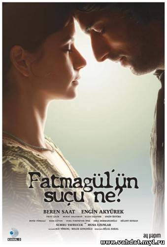 Fatmagul'un sucu ne - В чем вина  Фатмагуль? Все серии (с переводом) Турецкие Сериалы