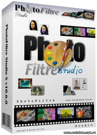 PhotoFiltre Studio X v10.6.0 RUS Portable