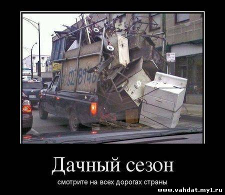"""Демотиваторы """" 101 %"""" - Mega Pack"""