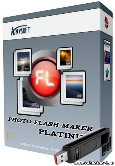 AnvSoft Photo Flash Maker Platinum 5.48 RUS Portable