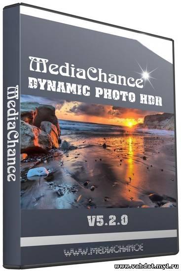 MediaChance Dynamic Photo HDR 5.2.0 (Eng+Rus) DC 13.03.2012