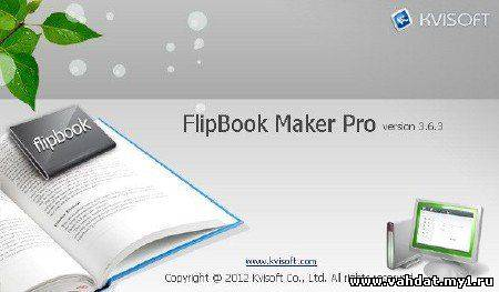 Kvisoft FlipBook Maker Pro 3.6.3 (2012) Eng