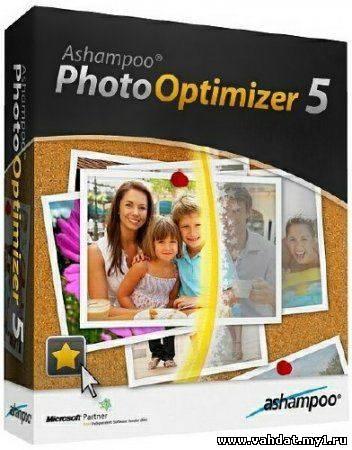 Ashampoo Photo Optimizer 5.1.1 (2012) RUS