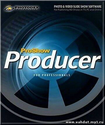 Photodex ProShow Producer 5.0.3276 (2012) Rus/Eng RePack