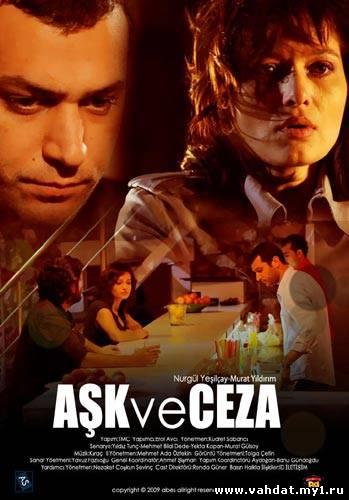 Турецкий сериал Любовь и наказание - Ask ve Ceza Все Серии На  русском