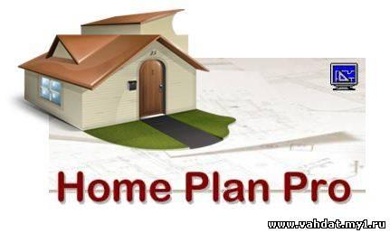 Home Plan Pro 5.2.25.19 (2012) Final