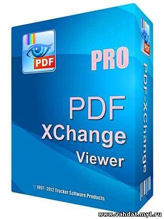 PDF-XChange Viewer PRO 2.5.205 (2012) RUS