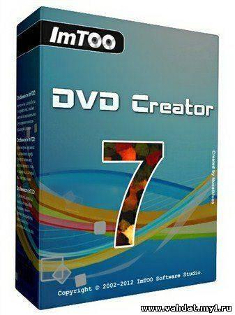 ImTOO DVD Creator 7.1.2.20120810 (2012) Final