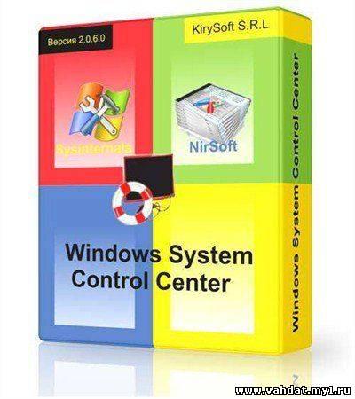 WSCC (Windows System Control Center) 2.0.6.0 (2012) Final