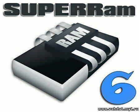 PGWare SuperRam 6.8.13.2012