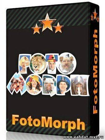 FotoMorph 13.6.2 (2012) Final RUS