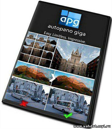 Kolor Autopano Giga 2.6.4 Final (2012) RUS
