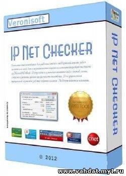 Veronisoft IP Net Checker 1.4.9.7 (2012) Final ENG