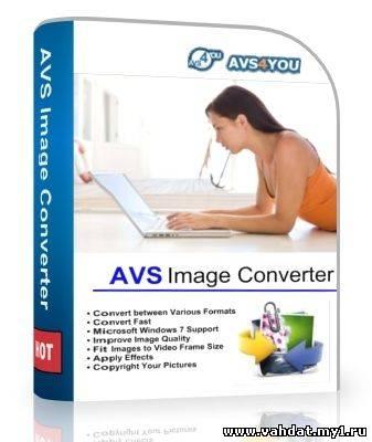 AVS Image Converter 2.2.2.218 (2012) RUS