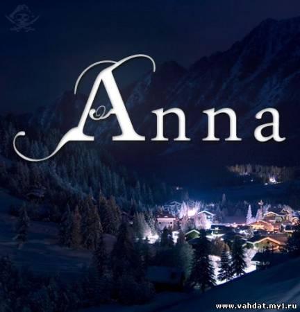 Anna (2012/ENG/L)