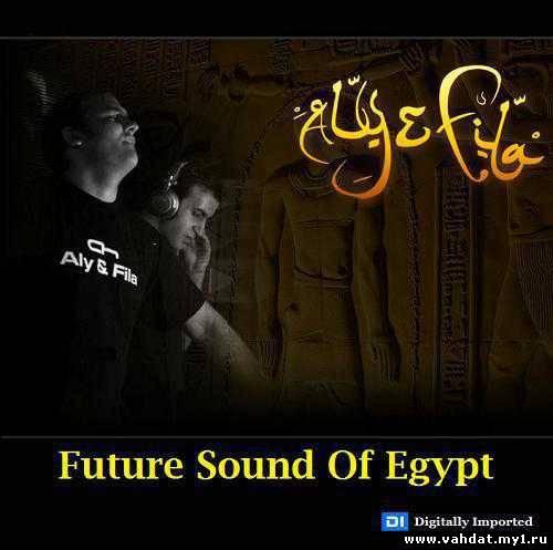 Aly & Fila - Future sound Of Egypt 255 (24-09-2012)