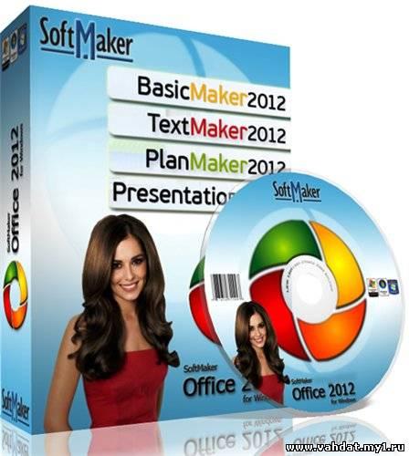 SoftMaker Office Professional 2012 (rev 670) Final ML/Rus