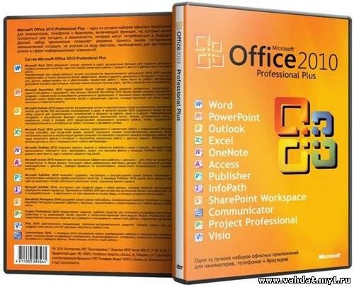 Microsoft Office 2010 Professional Plus + Visio Premium + Project 14.0.6123.5001 SP1 (2012/x86/64)