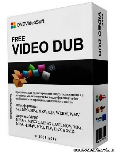 Free Video Dub 2.0.14.1005 ML/RUS