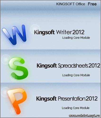 Kingsoft Office Suite Free 2012 8.1.0.3375