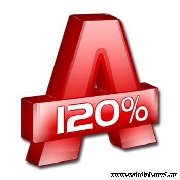 Alcohol 120% 2.0.2 Build 3931 + SPTD 1.83 (2012) Final RUS