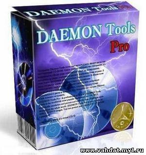 DAEMON Tools Pro Advanced 5.1.0.0333