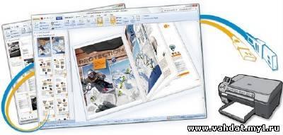 priPrinter Professional 5.0.3.1452 (2012) Final