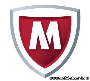 McAfee AVERT Stinger 10.2.0.805 (2012) Final RUS