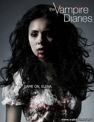 Дневники вампира 10 серия (4 сезон) / The Vampire Diaries (2012) На русском