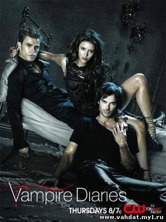 Дневники вампира 1 - 22 серия (2 сезон) / The Vampire Diaries (2010-2011) На русском
