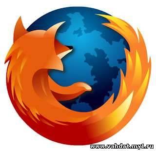 Mozilla Firefox 17.0 Beta 1 (2012) RUS