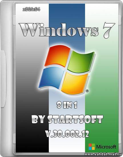 Windows 7 SP1 8in1 By StartSoft v.30.002.12 (x86/x64/RUS/2012)