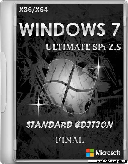 Windows 7 Ultimate SP1 Z.S Standard Edition (x86/x64/RUS/2012)