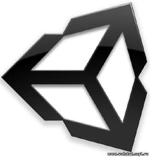 Unity 3D v.3.5.6f4 Pro (2012\RUS\ENG)