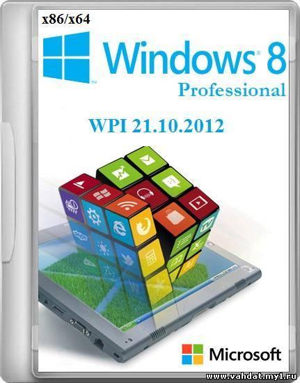 Microsoft Windows 8 Профессиональная x86/x64 WPI 21.10.2012 (2xDVD/RUS)