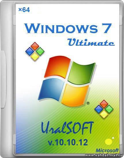 Windows 7 Ultimate UralSOFT v 10.10.12 (x64/RUS/2012)