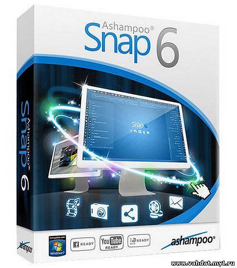 Ashampoo Snap 6.0.1
